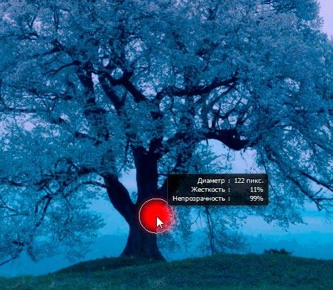 Замена цвета в фотошопе