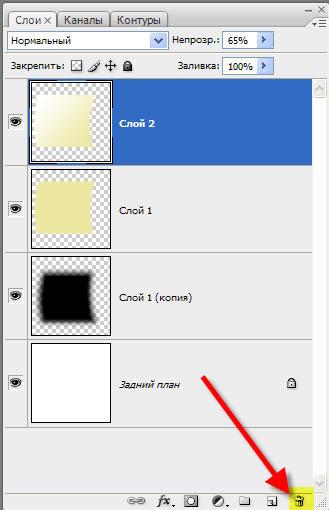Как сделать наклейку в фотошопе
