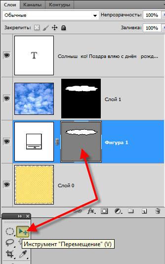 Как создать слой на фотошопе - Italprom.ru