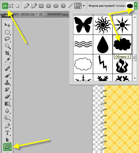 Как создать в фотошопе открытку