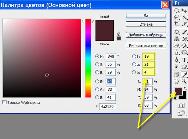 Введите цвет DDDDDD (светло серый) где отмечено буквой А. А теперь