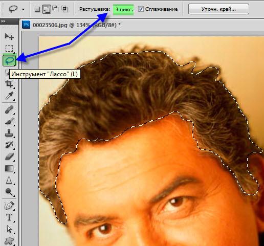 Как в фотошопе сделать волосы седые волосы