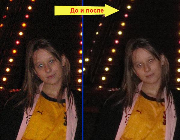 ... после обработки фотографии в фотошопе: www.photoshopsunduchok.ru/fotograf/1670-kak-ubrat-shum-s-fotografii...