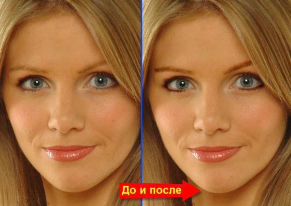 Как сделать форму бровей в фотошопе