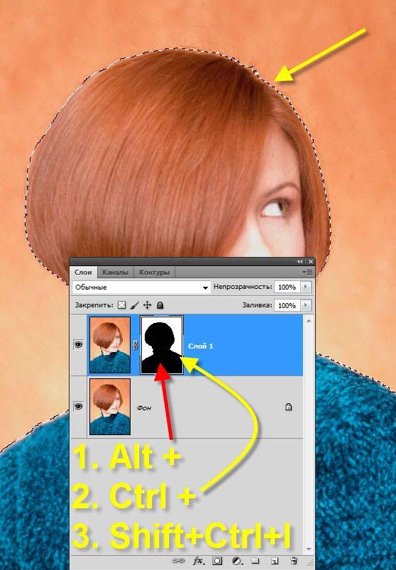 PhotoshopSunduchok - Как выделить объект в фотошопе
