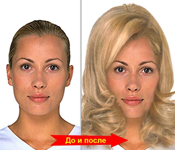 Девушка с длинной причёской