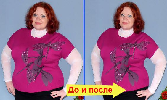 Сколько нужно пачек годжи чтобы похудеть на 15 кг
