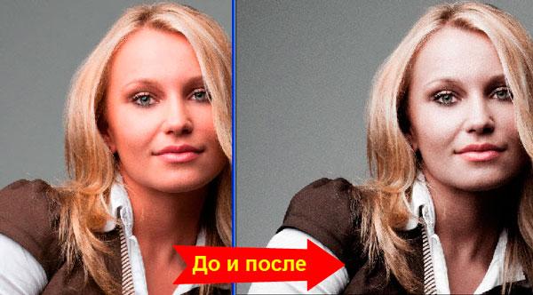 Блондинка до и после обработки фотографии в фотошопе