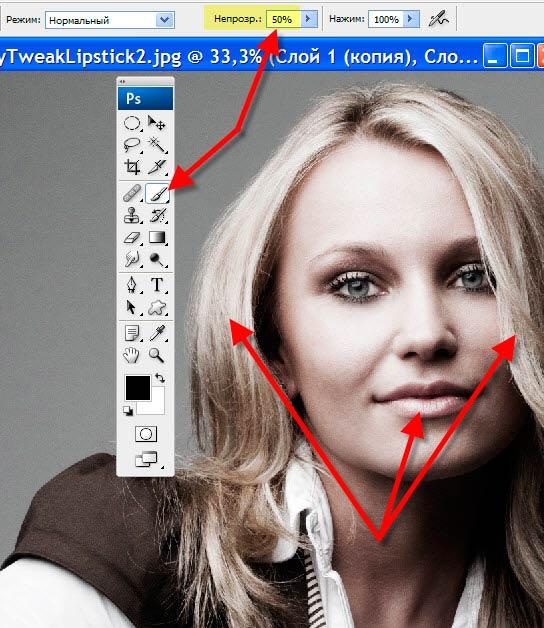 как сделать черно белое изображение: