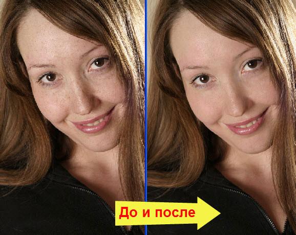 кисти веснушки для фотошопа: