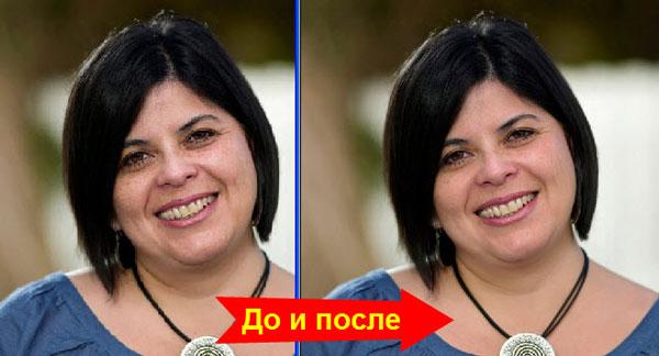 ретушь фотографий бесплатно: