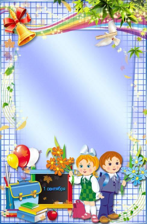 Детский портал Солнышко для детей и любящих их взрослых 10