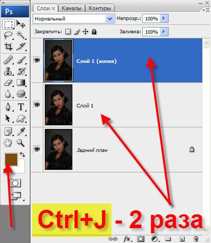 Как сделать превьюшки из фотографий