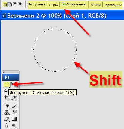 Как сделать кнопку из картинок на html 58