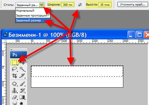 PhotoshopSunduchok - Быстрый способ создания объёмной кнопки в фотошопе