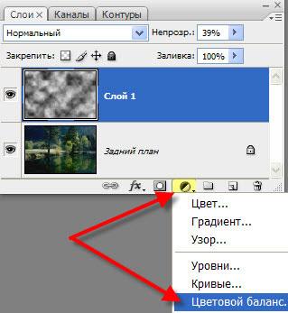 PhotoshopSunduchok - Как в фотошопе сделать туман