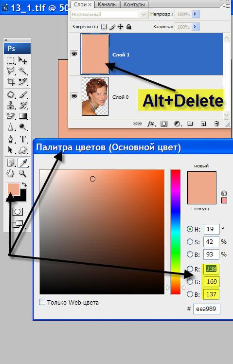 Как сделать в фотошопе звезды