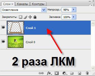 Как в фотошопе сделать тонирование фото 796