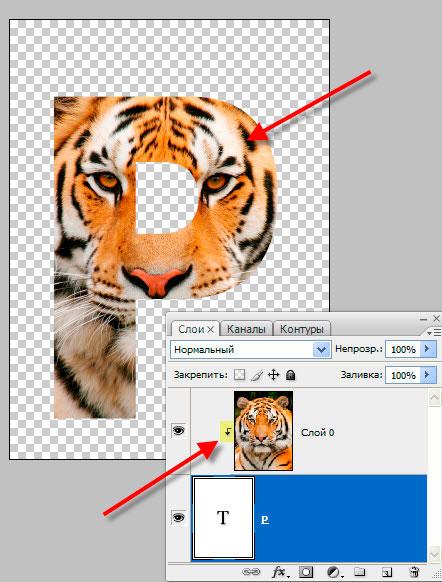 Как сделать картинку внутри картинки в фотошопе