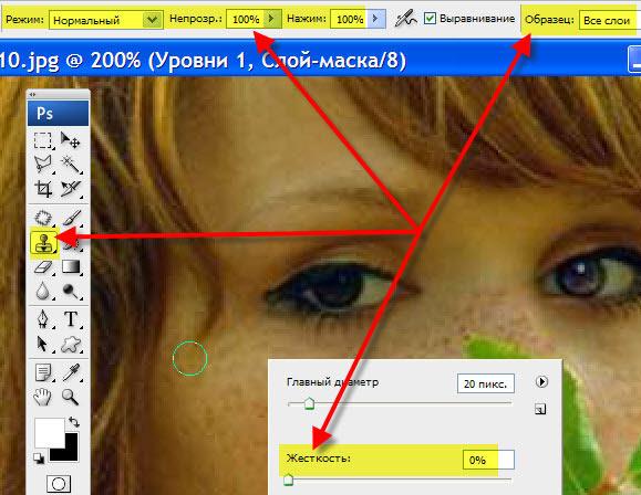 Фотошоп как сделать глаза одинаковые