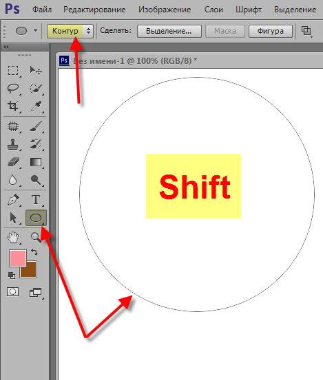 Как сделать шрифт по контуру в фотошопе