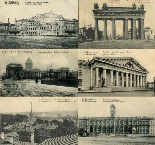 Старинные виды санкт петербурга