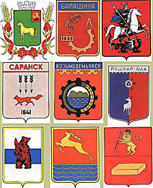 Гербы русских областей и городов — clow
