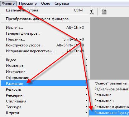 Как в фотошоп сделать текст из картинки в фотошопе