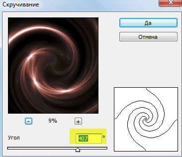 Как сделать фон в фотошопе - уроки все - ФОТОШОП - Графика - GRAFPOLIT