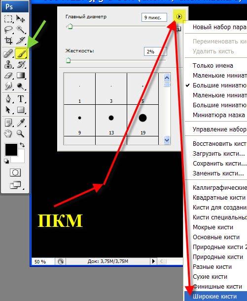 PhotoshopSunduchok - Как в фотошопе сделать симпатичную рамку
