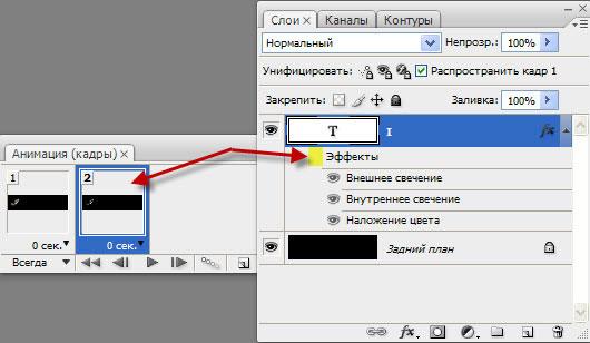 Как сделать мигающий текст в word - Ubolussur.ru