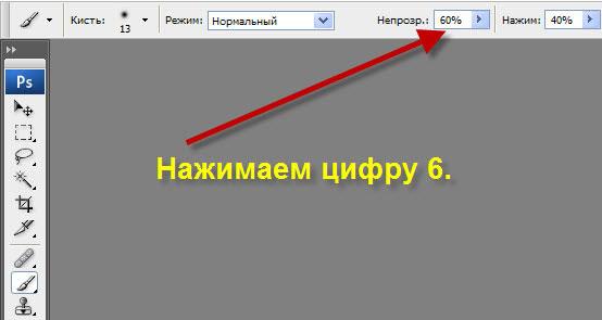 PhotoshopSunduchok - Уроки анимации в фотошопе