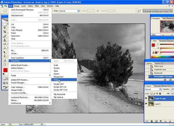 PhotoshopSunduchok - Разворот