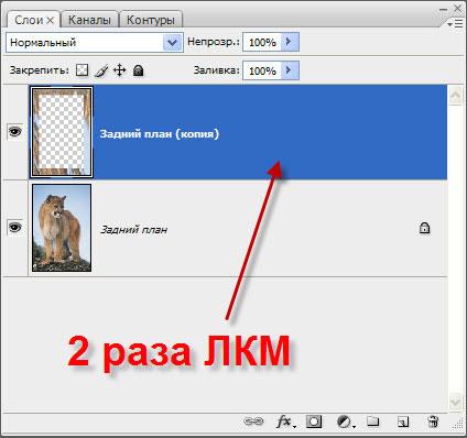 Как сделать контур текста в фотошоп