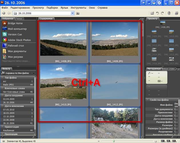 """Как сделать слайд фотошоп """" K2eao.ru"""