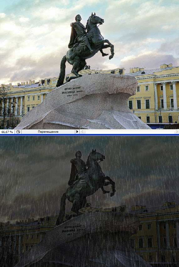 PhotoshopSunduchok - Видеоурок по работе с фотошопом ...: http://www.photoshopsunduchok.ru/vidless/1011-effect-dogdy