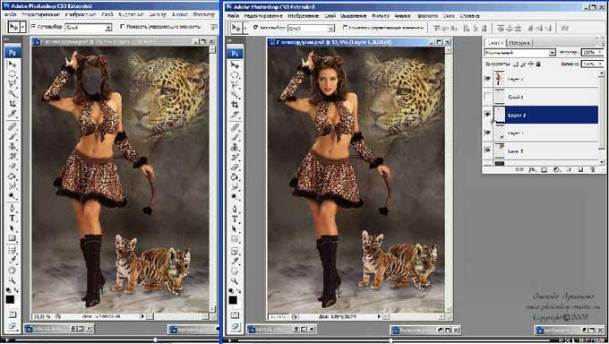 Как сделать шаблон для лица в фотошопе