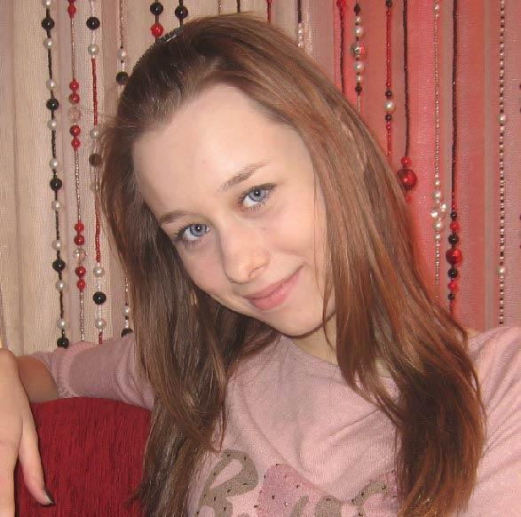 Фото девушки с живыми глазами