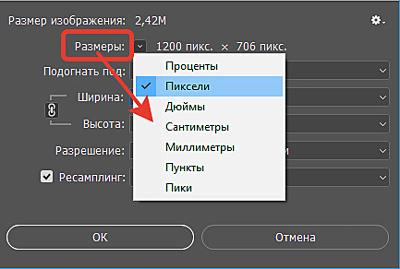 Подгон картинки под размер экрана