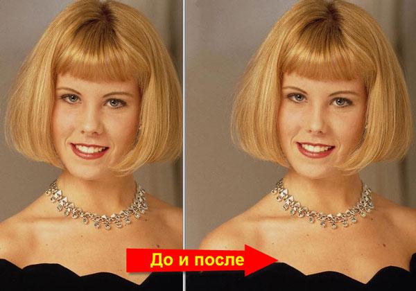 сузить лицо на фото онлайн