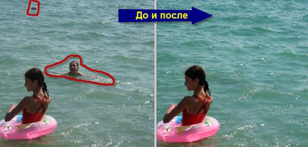 как удалить с фотографии объект в фотошопе