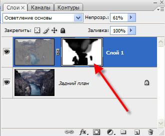 если картинка замазана как увидеть что написано выбирать обои, имитирующие