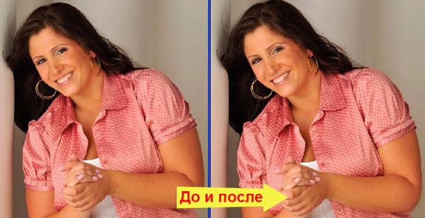 Сделать фотошоп похудения online