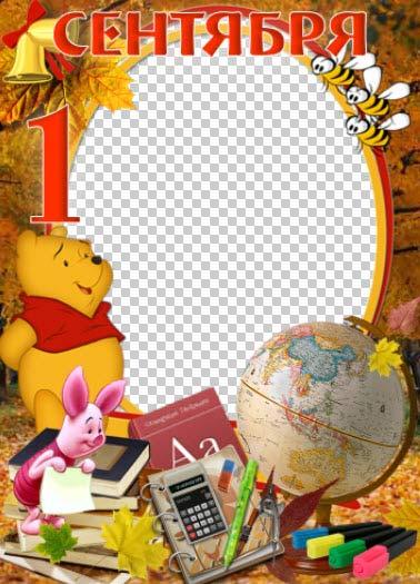 рамка для фото к первому сентября пнг панорамные окна уютные