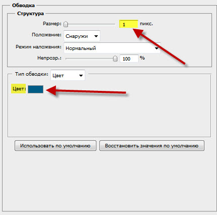 Фотошоп как добавить картинку в слой в фотошопе