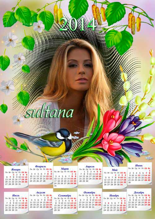 calendar-na-2014-god-photoshop