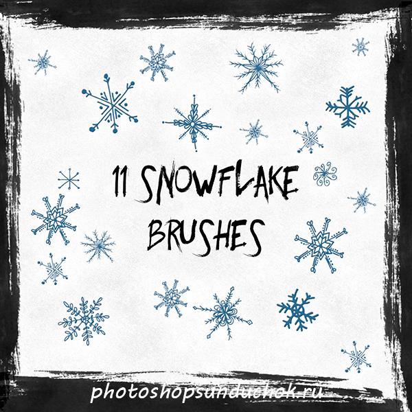 Кисти для фотошопа снежинки