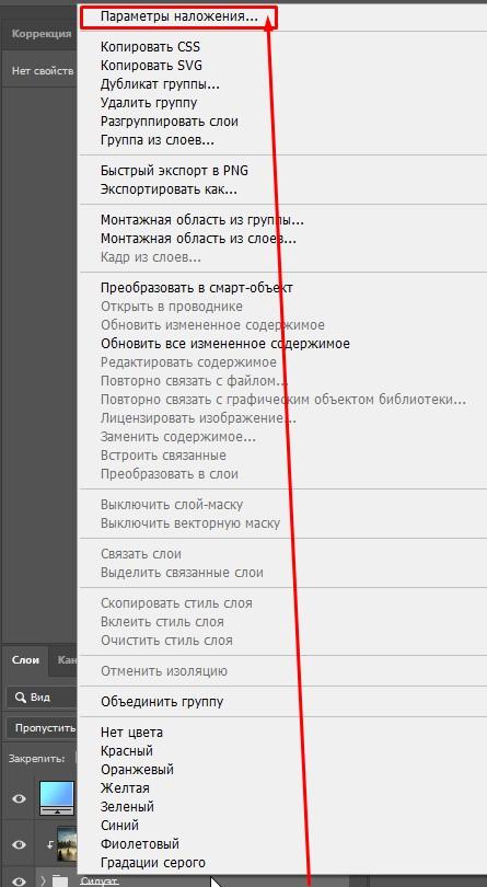Screenshot 28