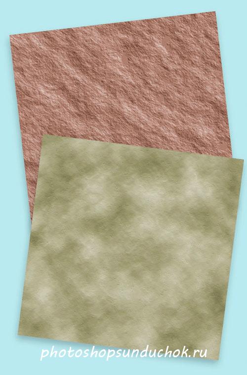 Как сделать текстуру камня в фотошопе