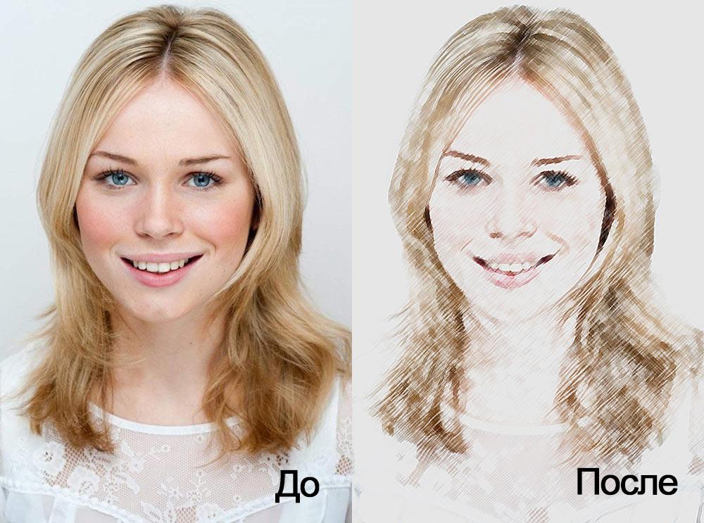 осеннюю пору все фильтры для изменение фото является использование буквенных